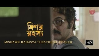 Mishawr Rawhoshyo Theatrical Trailer