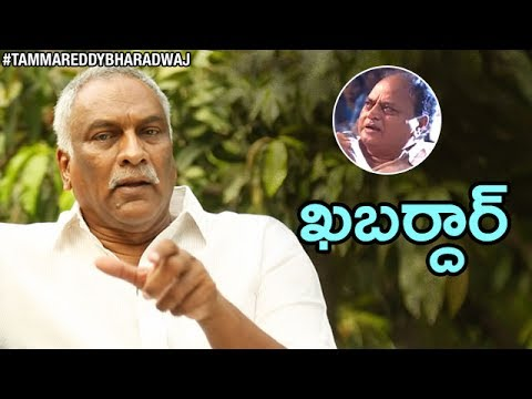 Tammareddy Slams Chalapathi Rao and his Vulgar Comments
