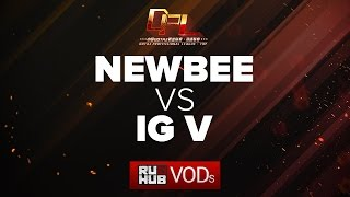 Newbee vs IG.V, DPL Season 2 - Div. B, game 2 [4ce, Lex]