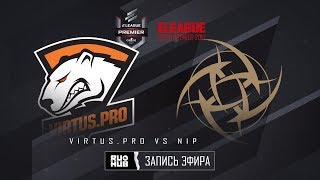 Virtus.pro vs NiP - ELEAGUE Premier 2017 - map2 - de_train [ceh9, MintGod]