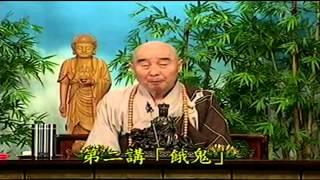 Kinh Vô Luợng Thọ (1998) tập 103&104 - Pháp sư Tịnh Không