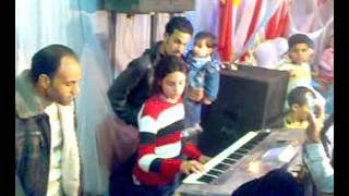 موسقار مصر الاول اصغر عازف اورج ابو تريكة الاورج كريم ناعوس   افراح شهر 2 2012ت  01119529901