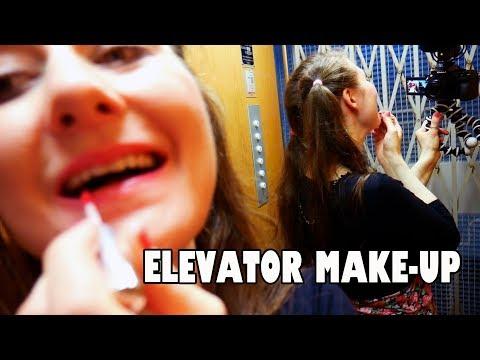 Elevator Make-up (BeautyChrist) (видео)