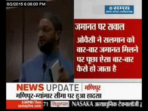 ओवैसी ने सलमान खान पर निशाना साधा