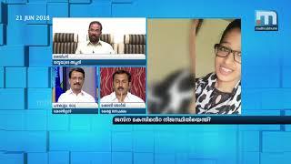 Video The Nature Of Jesna Missing Case| Super Prime Time| Part 1| Mathrubhumi News MP3, 3GP, MP4, WEBM, AVI, FLV Juli 2018