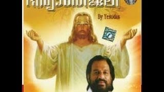 Interview With Dr. K. J. Yesudas, Fr. John Pichappilly And K. G. Peter On Divyanjali