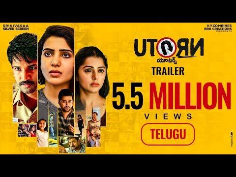 U Turn (Telugu) Official Trailer   Samantha Akkineni, Aadhi Pinisetti, Bhumika, Rahul   Pawan Kumar (видео)