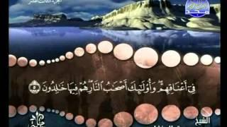 المصحف المرتل 13 للشيخ محمد صديق المنشاوي رحمه الله