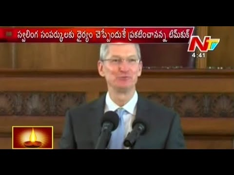 Apple CEO Tim Cook Says  I Am Gay 31 October 2014 05 PM