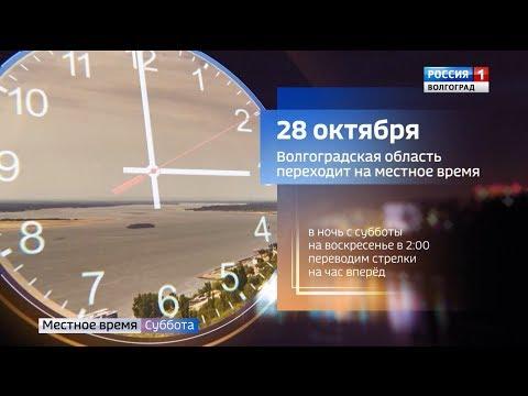 """Волгоградцы хотят стать """"Лидерами России"""""""