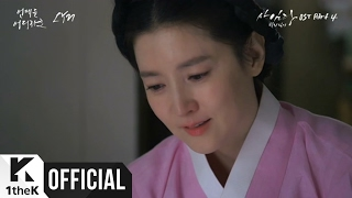 Video [MV] LYn(린) _ Whenever, Wherever(언제든, 어디라도) (Saimdang, Memoir of Colors(사임당, 빛의 일기) OST Part.4) MP3, 3GP, MP4, WEBM, AVI, FLV Januari 2018