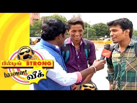 building strong basement weak tamil comedy nov 30 2016