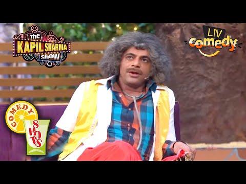 अपने ही Talents से हुआ Gulati Mesmerized | The Kapil Sharma Show | Comedy Shots
