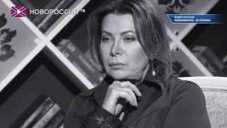 Украинское государство обязано платить пенсии Донбассу
