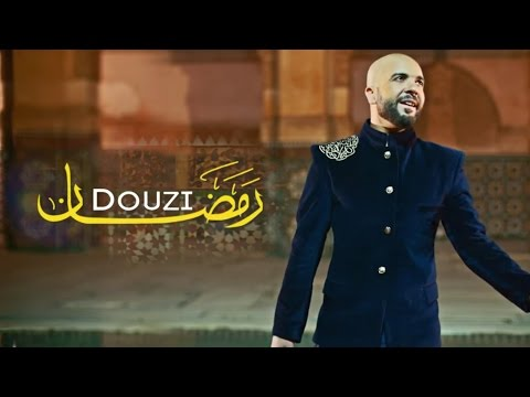 Douzi – Ramadan –  Clip 2015 / الدوزي – رمضان