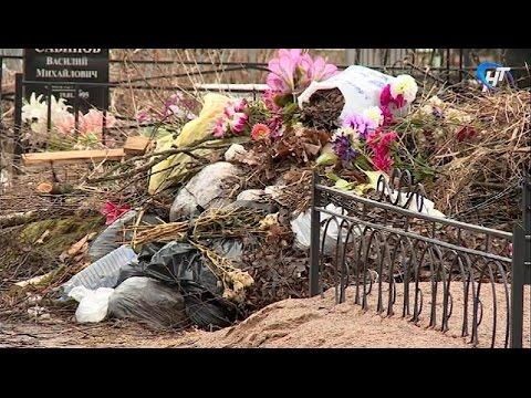 Наша съемочная группа оценила благоустройство двух крупных кладбищ Великого Новгорода