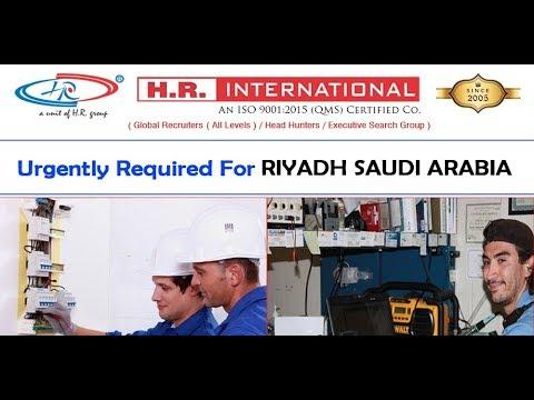 Urgently Required For Riyadh, Saudi Arabia  Skype interview  H.R. INTERNATIONAL