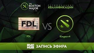 FDL vs Kingao+4, Boston Major Qualifiers - America [Jam, LightOfHeaveN]