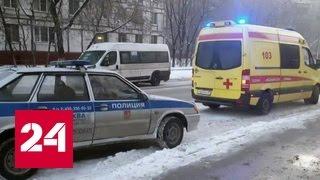 ЧП в Москве: убийца застрелился при задержании