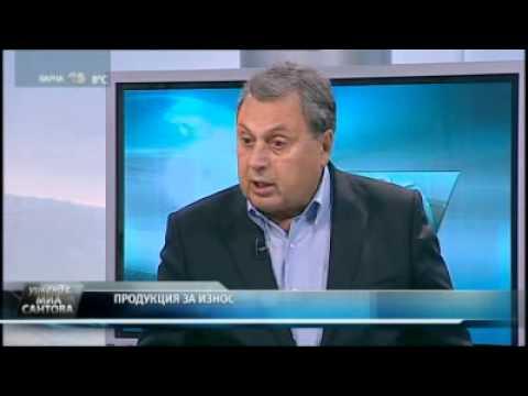 Българска продукция за износ