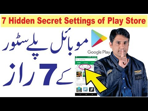 Top 7 Amazing Secret Settings of Google Play Store