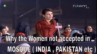 Video Dr.Zakir naik 2017- Why women not allowed in Mosque-Peace TV on Dish TV- Islamic Research Foundation MP3, 3GP, MP4, WEBM, AVI, FLV Januari 2018