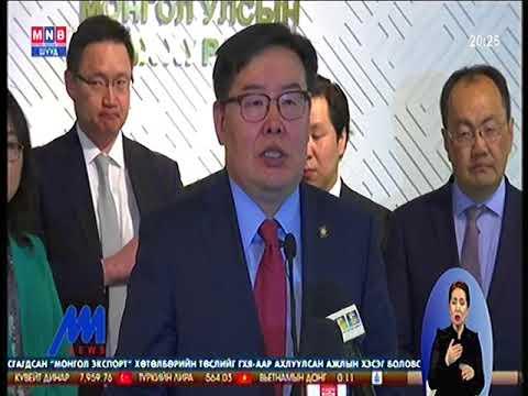 Монголын эдийн засгийн чуулган төр, хувийн хэвшлийн түншлэлийг хөгжүүлэхэд түлхэц болно
