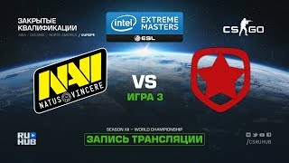 Na`Vi vs Gambit - IEM Katowice Qual EU - map3 - de_train [ceh9, yXo]