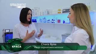 Догляд за обличчям: від очищення до косметології