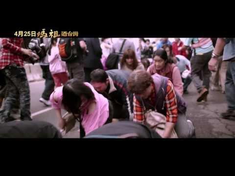 電影《媽祖迺台灣》Mazu Procession 首支預告 HD