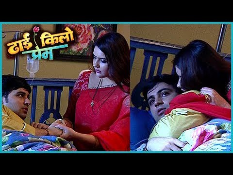 Piyush And Deepika Romantic Moment In Dhai Kilo Pr
