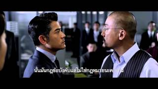 Nonton Cold War 2 คมล่าถล่มเมือง Thai Trailer Film Subtitle Indonesia Streaming Movie Download