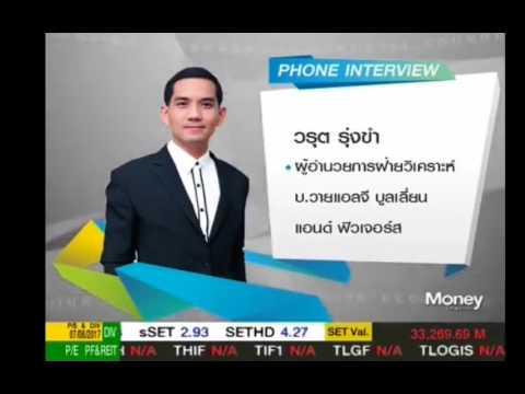 ก้าวทันตลาดทุน by YLG 08-08-60