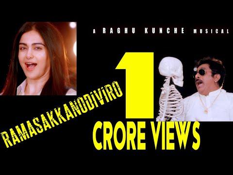 Ramasakkanodiviro pilago | Adah Sharma| Raghu Kunche |Question Mark |Mangli songs | kunche chords |
