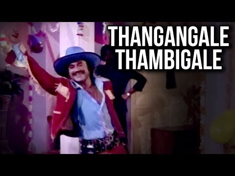Thangangale Thambigale Full Song | தில்லு முள்ளு | Thillu Mullu Tamil Movie | Rajinikanth | Madhavi