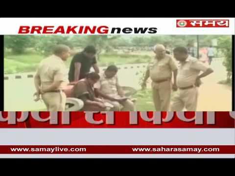 Looting and gangrape case in Haryana