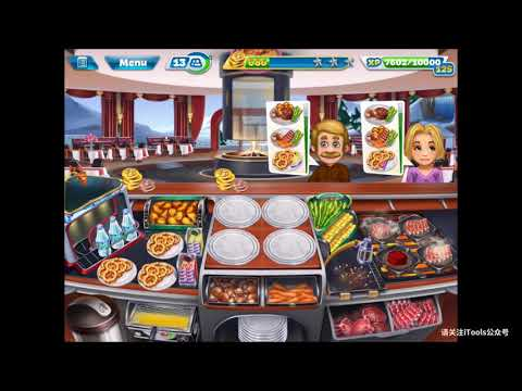 Cooking Fever-Alpine Meat Palace-Level 40 (3 Stars)