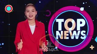 TOP NEWS: ырчы Элбарчын Калилова күйөрманына турмушка чыкты