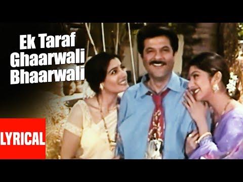 Ek Taraf Hai Gharwali Lyrical Video   Gharwali Baharwali   Anil Kapoor, Raveena Tandon, Rambha