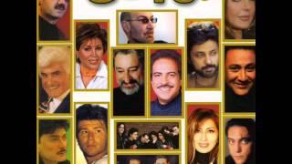 Mansour&Siavash Ghomayshi - Golden Hits (Khater&Farangis) |منصور و سیاوش قمیشی