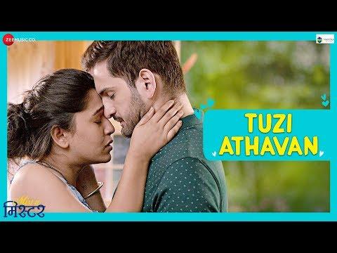 Tuzi Athavan