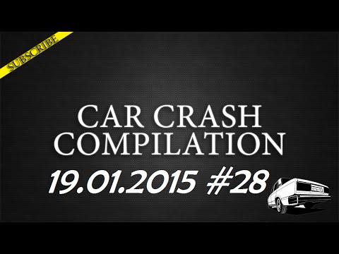 Car crash compilation #28 | Подборка аварий 19.01.2015