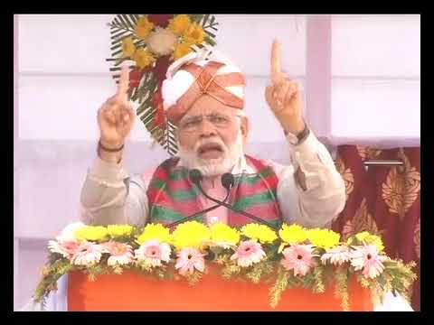 PM Shri Narendra Modi's speech at Public Rally in Kailashahar, Tripura : 08.02.2018