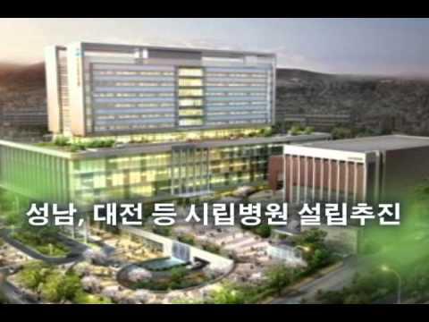 [영상] 진주의료원 폐업 결정 철회 기획영상