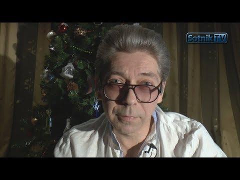 НОВОГОДНЕЕ ПОЗДРАВЛЕНИЕ КАНАЛА SOTNIK-TV