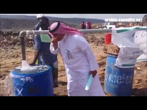 L'Arabie saoudite engagée envers les réfugiés somaliens de Djibouti