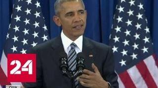 Обама свалил вину за возникновение ИГИЛ на Буша-младшего