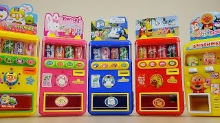 Video Poli Vending Machine & Baby Doll drink vending machines play MP3, 3GP, MP4, WEBM, AVI, FLV Mei 2017