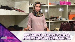 Video Intip Koleksi Tas dan Sepatu Mewah Medina Zein MP3, 3GP, MP4, WEBM, AVI, FLV Oktober 2017