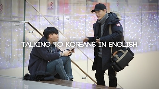 Video JAYKEEOUT : Talking to Koreans in English (Are Koreans Good at English?!) MP3, 3GP, MP4, WEBM, AVI, FLV September 2018